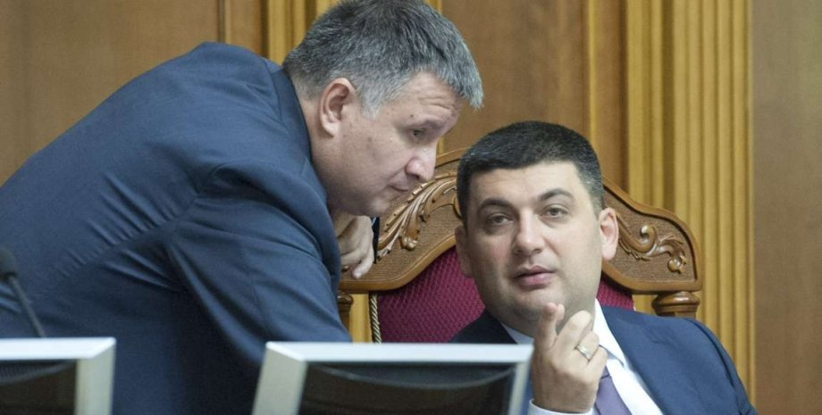 Арсен Аваков и Владимир Гройсман / Фото пресс-службы парламента