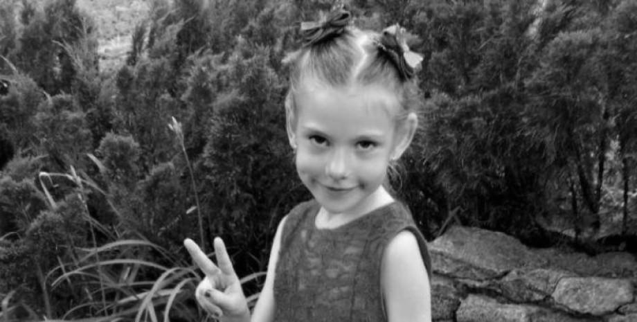 Мирослава  Третяк, девочка, убийство