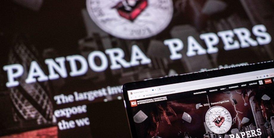 Документи Pandora Papers