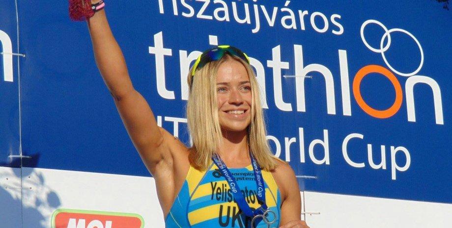Юлия Елистратова заподозрена в применении допинга
