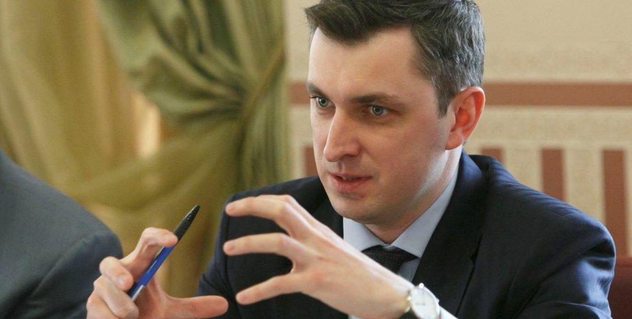 Игорь Билоус / Фото: minrd.gov.ua