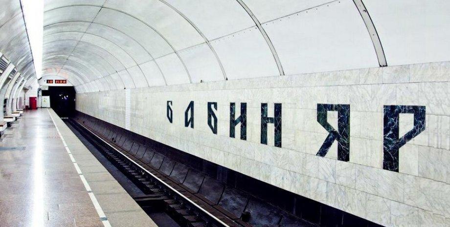Фото: http://babynyar.org