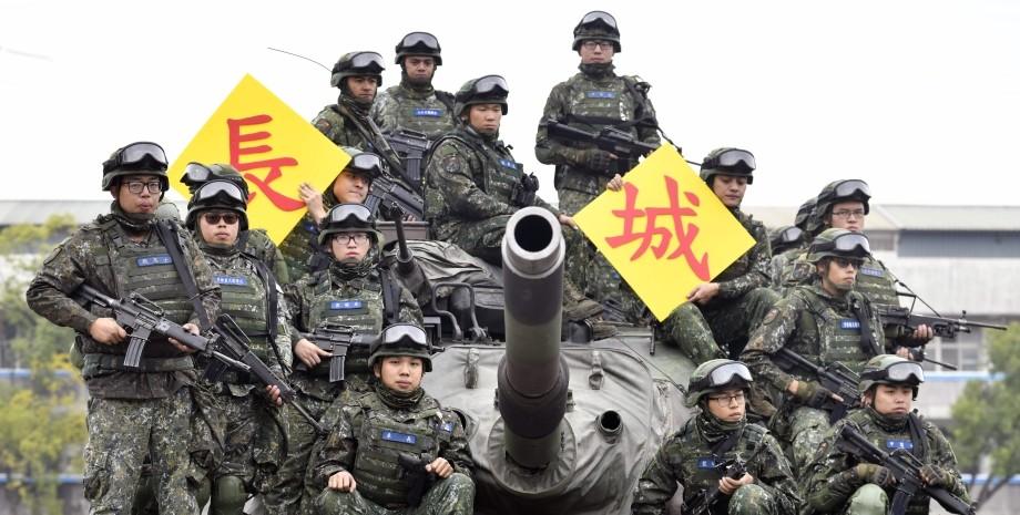 Солдаты Китайской Республики Тайвань