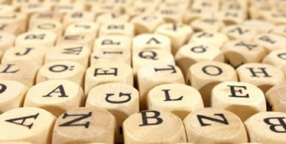 переход украинского на латиницу