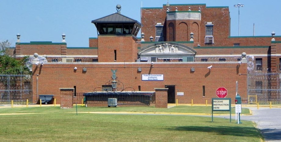 Тюрьма Terre Haute. Фото: Federal Bureau of Prisons