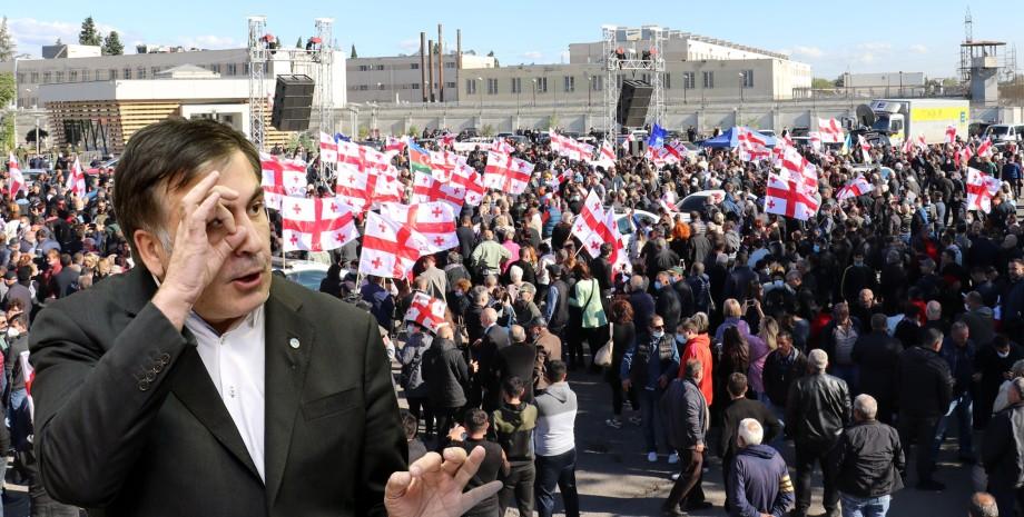Михеил Саакашвили в Грузии