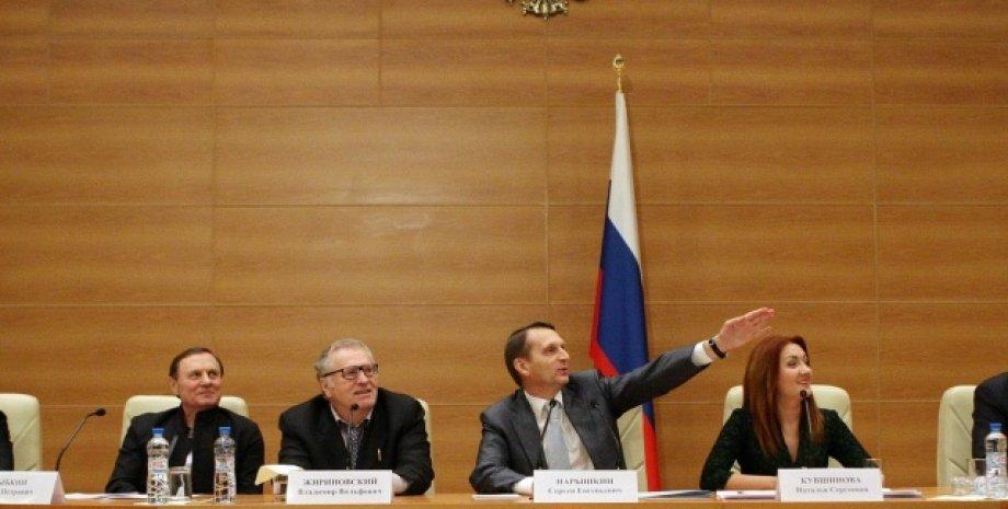 Госдума России / Фото: Duma.gov.ru