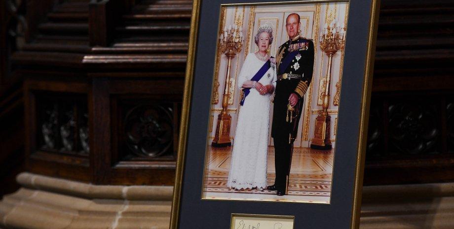 королева Елизавета и принц Филипп, портрет