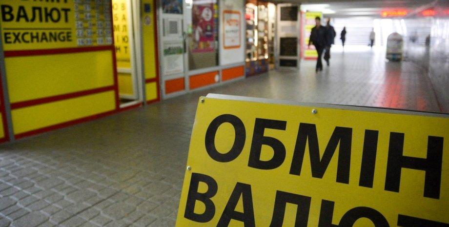 Фото: blogs.informator.news