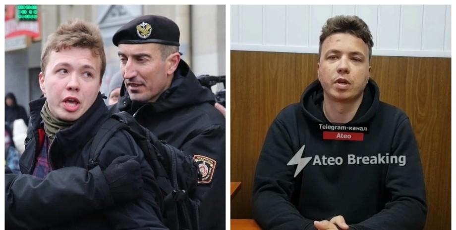 Роман Протасевич, NEXTA, признания, избиение,