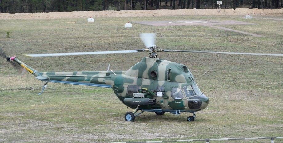 испытания вертолета, модернизация ми2