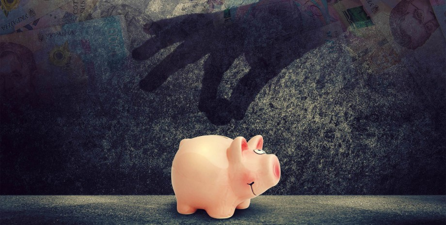 свинья-копилка, теневые доходы