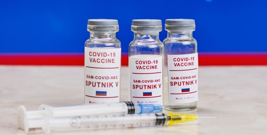 Супутник V, російська вакцина Супутник V, вакцина від коронавируса