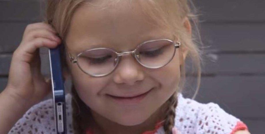 Скриншот видео