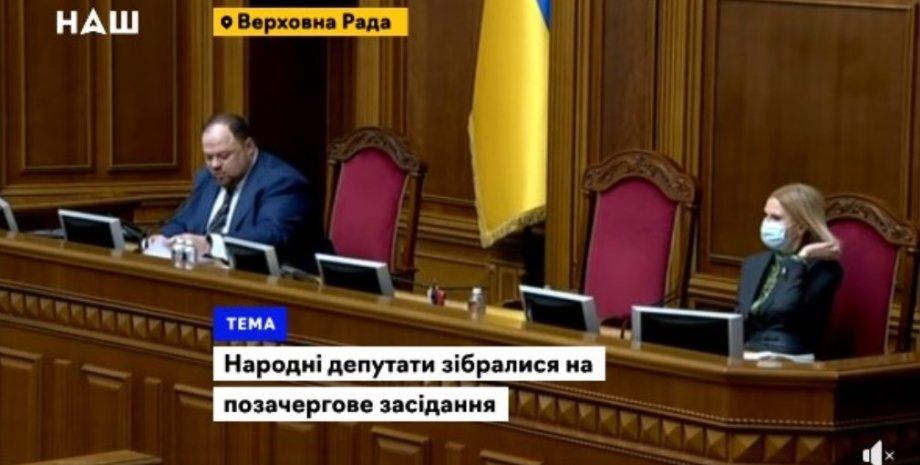 Верховна Рада, Антон Поляков, підвищення пенсій