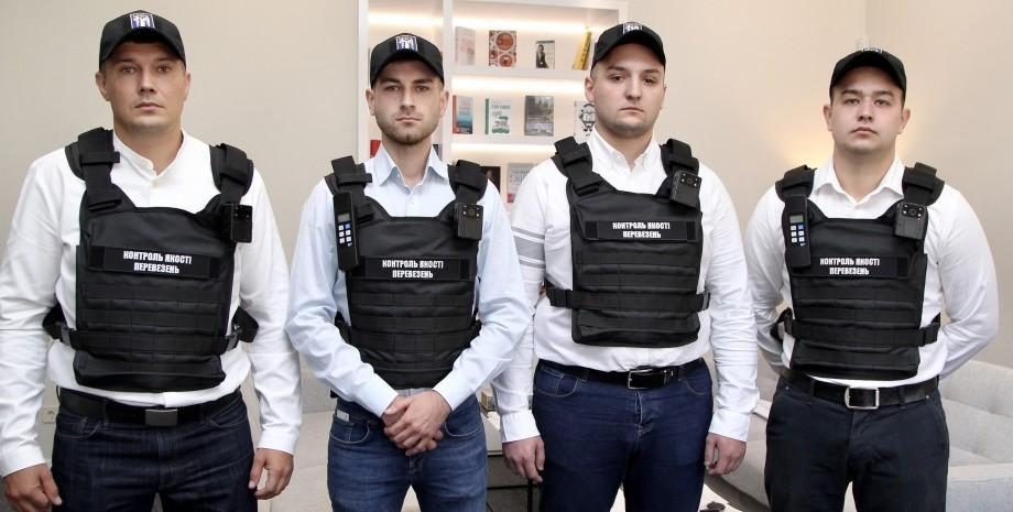 инспектор, служба перевозок, киев, фото
