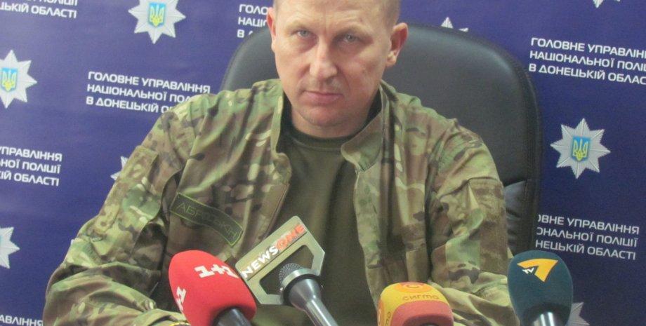 Фото: 0629.com.ua.