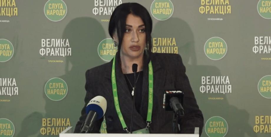 Юлия Палийчук, слуга народа, брифинг, трускавец, партия слуга народа, трускавец слуга народа
