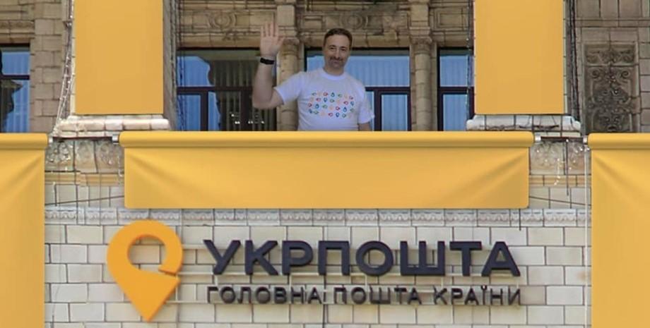 Игорь Смелянский, Укрпочта, контракт, продление,
