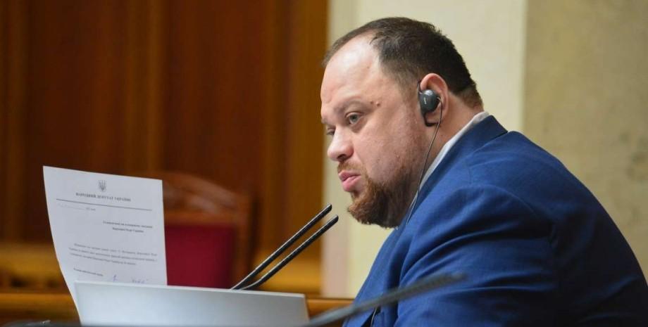 Руслан Стефанчук, фото