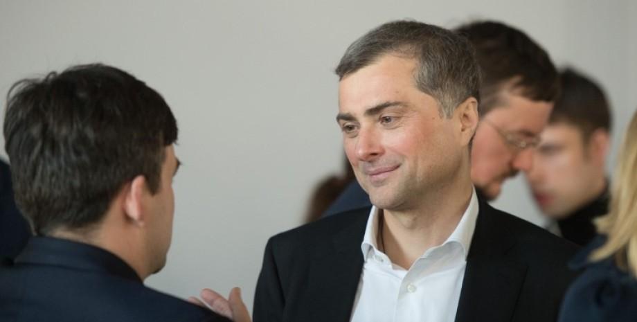 Владислав Сурков / Фото: ura.news