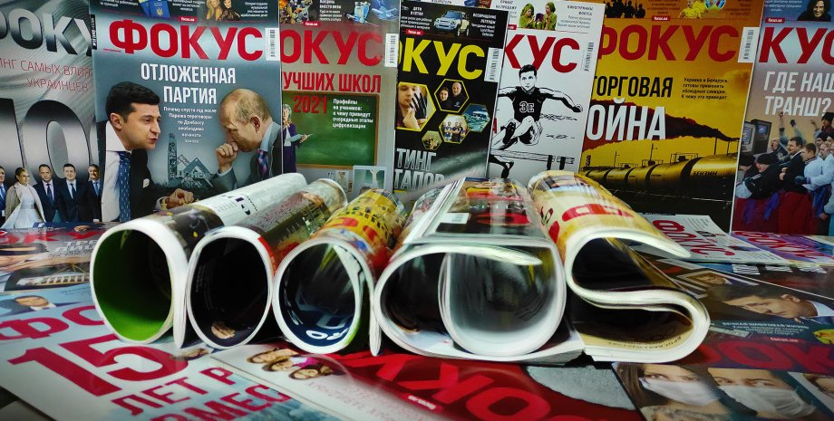 журнал фокус, 15 лет фокусу, история украины