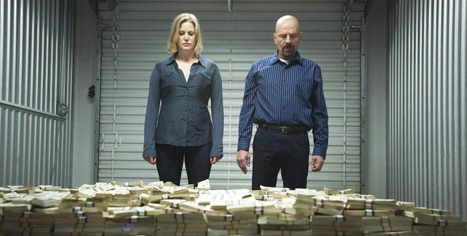 гроші, чоловік, жінка