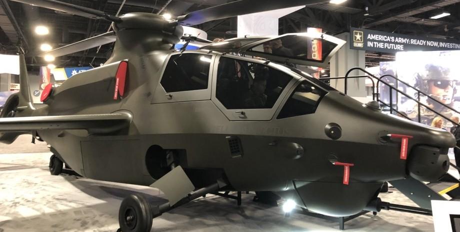 новый вертолет invictus 360