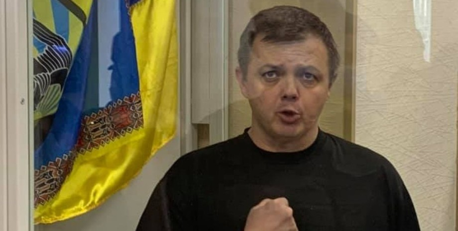 Семен Семенченко, экс-нардеп, суд,