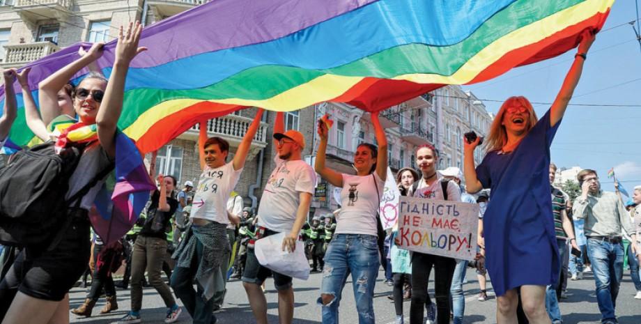 київ прайд, марш лгбт, лгбт-спільнота