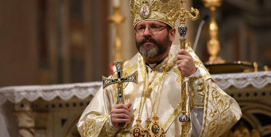 Архиепископ Святослав / Фото: glavcom.ua