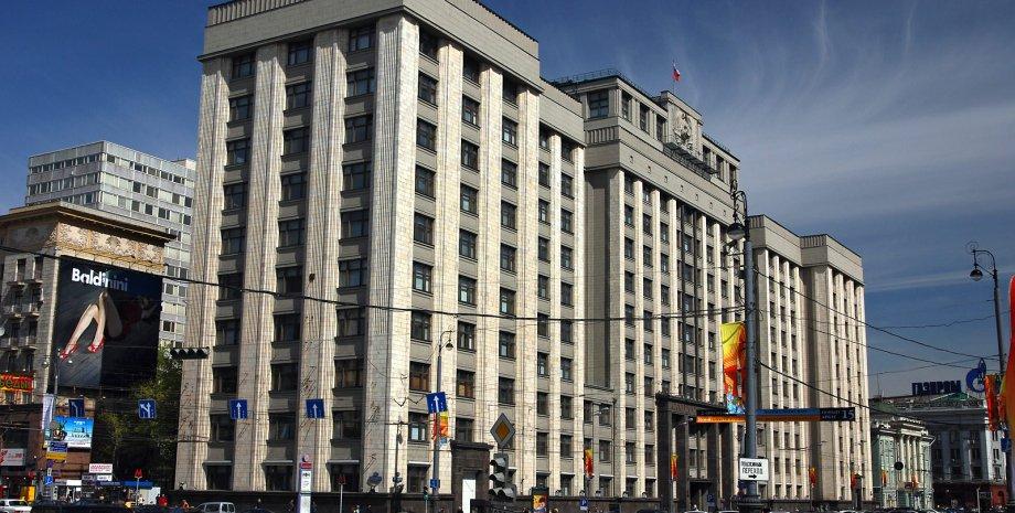 Госдума РФ/Фото с сайта 123box.ru