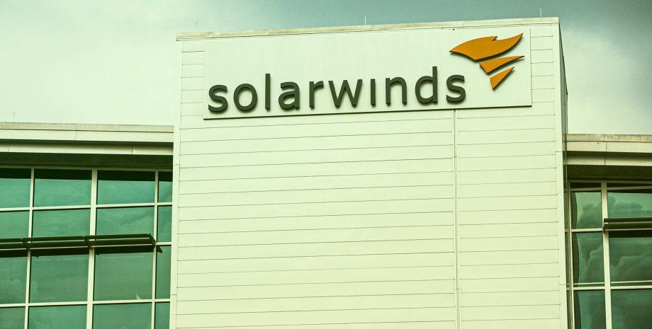 SolarWinds, хакеры, сша, компания, белый дом