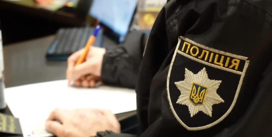 Полиция, школы, МВД