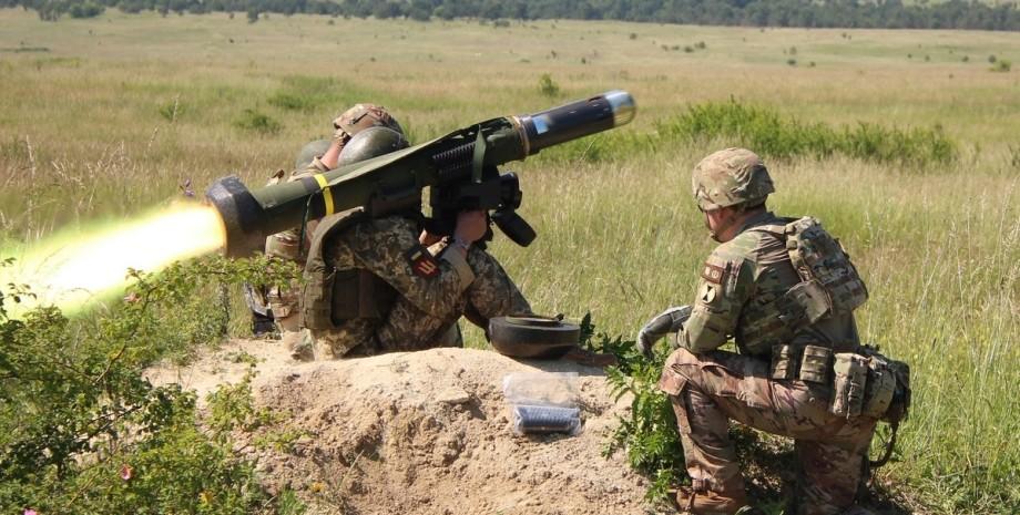 американське озброєння України