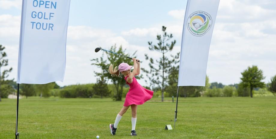 Девочка гольф, детский гольф, гольф в Украине