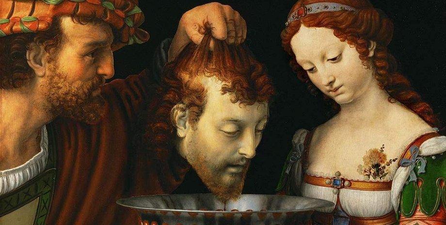 Соломія, голова, Іван Хреститель, малюнок