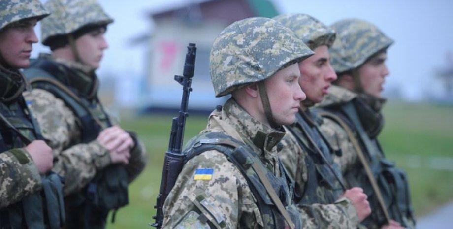 Фото: ukrafoto.com