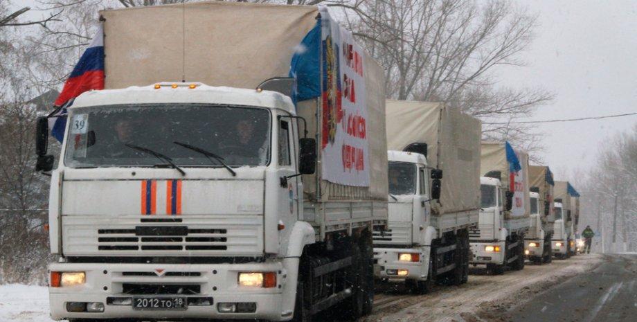 """""""Гуманитарный конвой"""" РФ / Фото: РИА """"Новости"""""""
