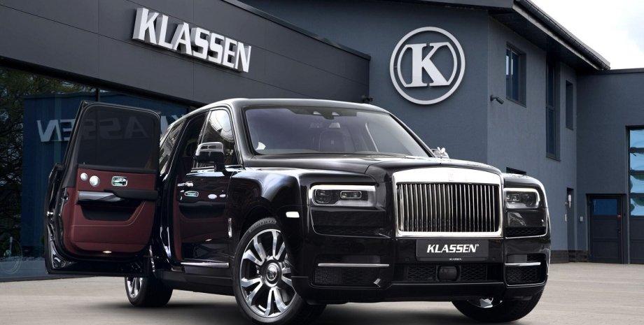 Rolls-Royce Cullinan, внедорожник Rolls-Royce, бронированный автомобиль, бронированный Rolls-Royce