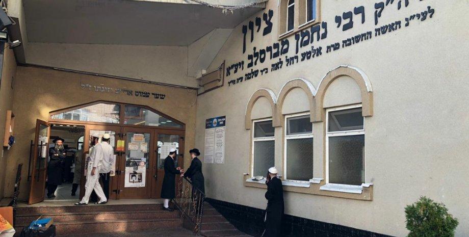 антисемитизм, евреи