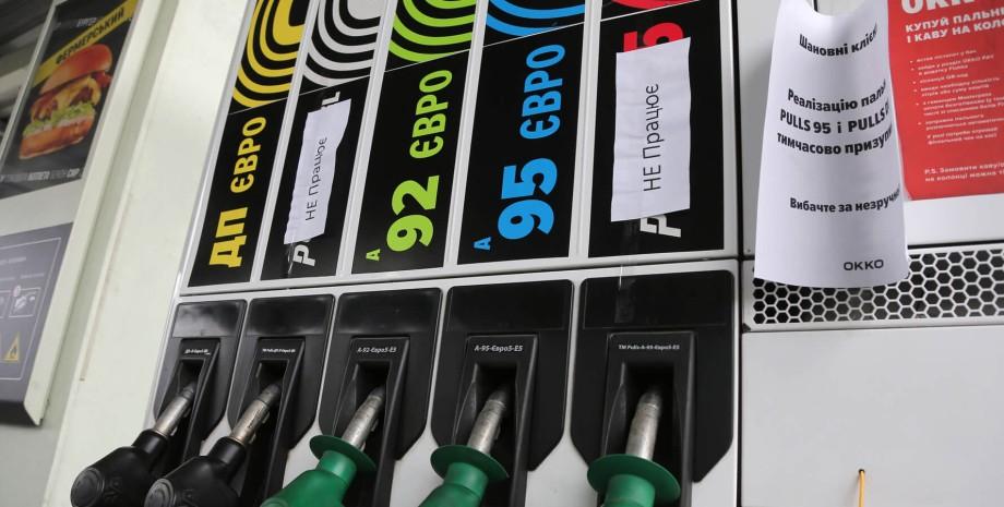 В Україні може подорожчати бензин на 3-4 гривні