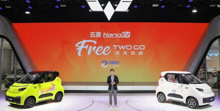 Wuling Hong Guang Nano EV, Wuling Nano EV, електромобіль Wuling, китайський електромобіль, новий Wuling Nano EV