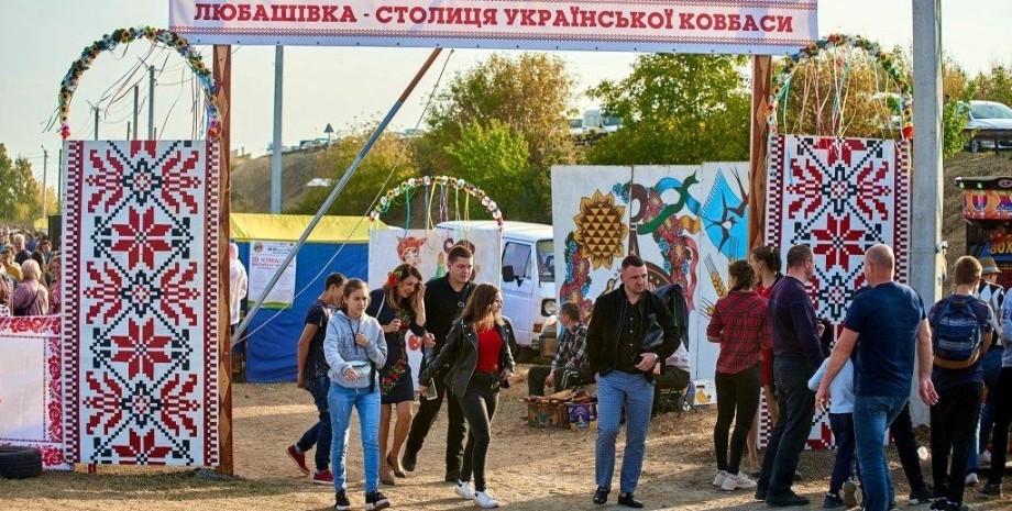 Самая большая карта Украины из колбасной нарезки