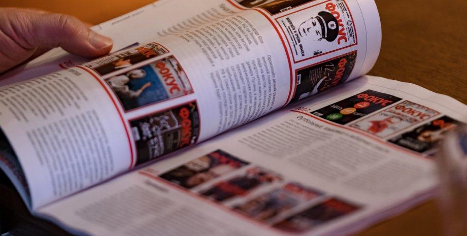 журнал фокус, 15 лет журналу фокус