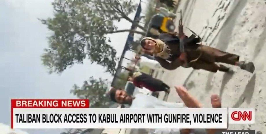 угроза журналистам в афганистане