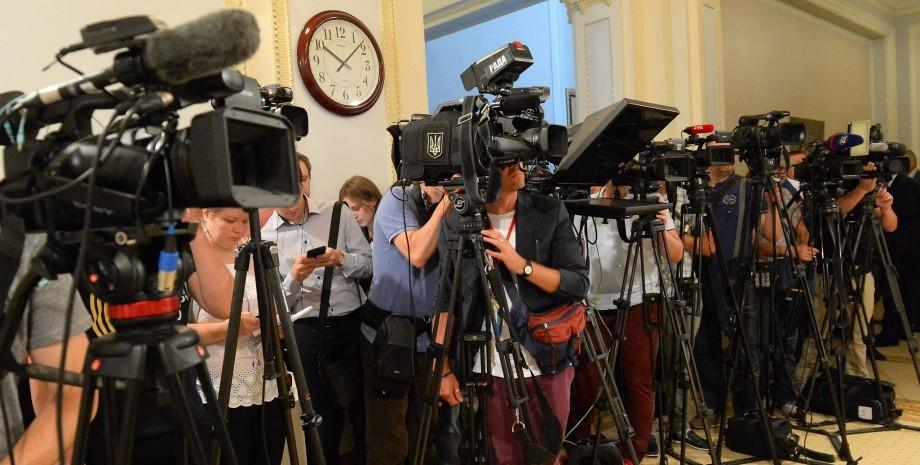 журналисты, рада, фото