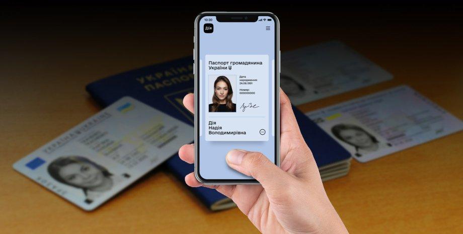 приложение, сервис, Дія, смартфон