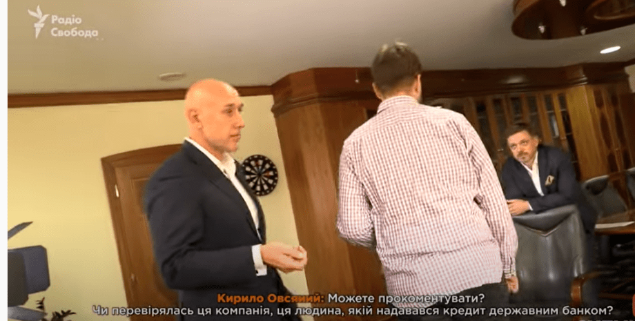 конфлікт, Укрексімбанк, фото