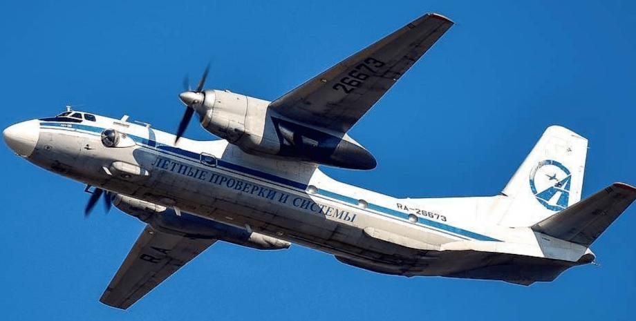 Летающая лаборатория, Ан-26, катастрофа, фото